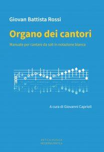 Rossi - Organo dei cantori